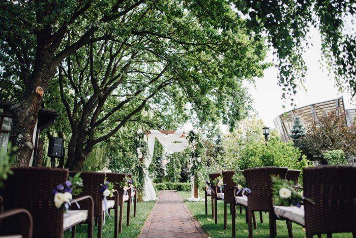 Hochzeit Garten