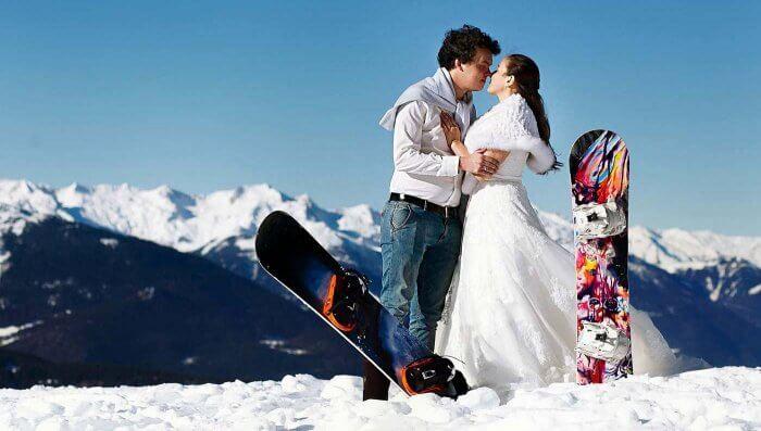 Hochzeit Alpen