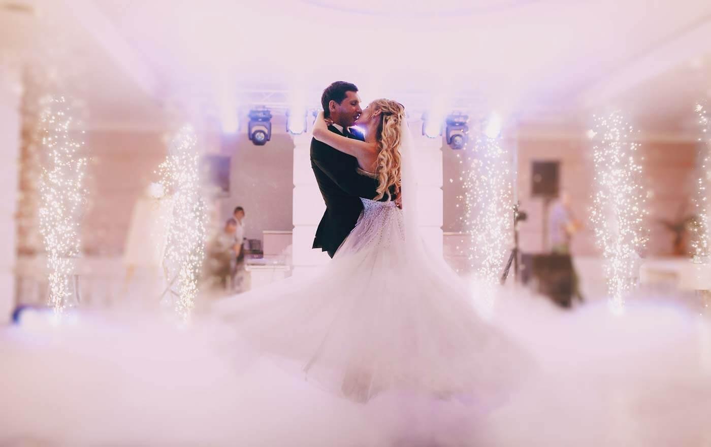Hochzeit Tanz